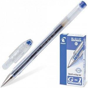 """Ручка гелевая PILOT """"G-1"""", СИНЯЯ, корпус прозрачный, узел 0,5 мм, линия письма 0,3 мм, BL-G1-5T"""