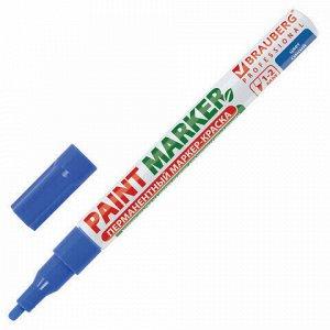 Маркер-краска лаковый (paint marker) 2 мм, СИНИЙ, БЕЗ КСИЛОЛА (без запаха), алюминий, BRAUBERG PROFESSIONAL, 150864