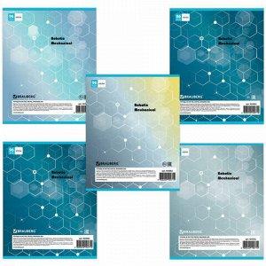 Тетрадь А5, 96 л., BRAUBERG ЭКО, клетка, обложка картон, РОБОТЫ, 403062