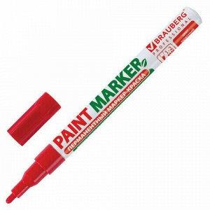 Маркер-краска лаковый (paint marker) 2 мм, КРАСНЫЙ, БЕЗ КСИЛОЛА (без запаха), алюминий, BRAUBERG PROFESSIONAL, 150865