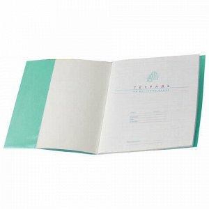 Обложки ПВХ для учебника ПИФАГОР, комплект 10 шт., универсальные, цветные, плотные, 100 мкм, 230х450 мм, 227486