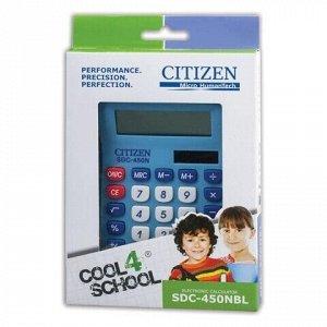 Калькулятор настольный CITIZEN SDC-450NBLCFS, КОМПАКТНЫЙ (120x87 мм), 8 разрядов, двойное питание, СИНИЙ