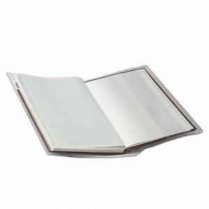 Обложка ПВХ для учебника издательства Титул, английский язык Биболетовой, ПИФАГОР, универсальная, 120 мкм, 286х550 мм, 227491