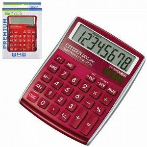 Калькулятор настольный CITIZEN CDC-80RDWB, МАЛЫЙ (135х109 мм), 8 разрядов, двойное питание, БУРГУНДИ