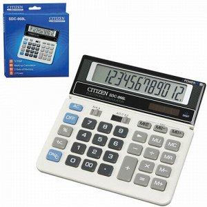 Калькулятор настольный CITIZEN SDC-868L, МАЛЫЙ (152х154 мм), 12 разрядов, двойное питание