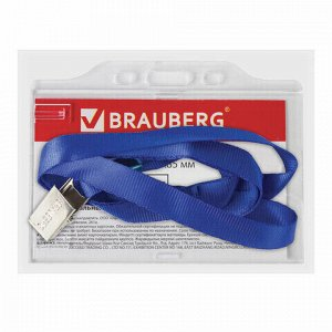 Бейдж горизонтальный (55х85 мм), на синей ленте 45 см, твердый пластик, BRAUBERG, 232138
