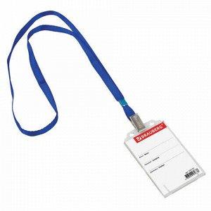Бейдж вертикальный (85х55 мм), на синей ленте 45 см, твердый пластик, BRAUBERG, 232139