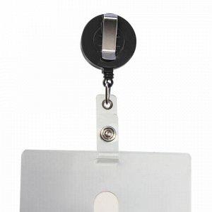 Держатель-рулетка для бейджей, 70 см, петелька, клип, черный, в блистере, BRAUBERG, 232152