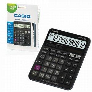 Калькулятор настольный CASIO DJ-120DPLUS-W (192х144 мм), 12 разрядов, двойное питание, черный, DJ-120DPLUS-W-E