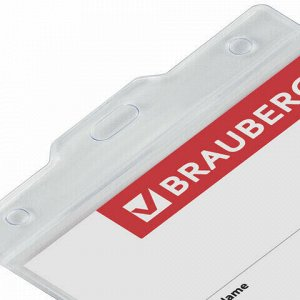 Бейдж-карман вертикальный БОЛЬШОЙ (120х90 мм), без держателя, BRAUBERG, 235696