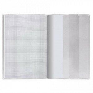 Обложка ПВХ для учебников А4, контурных карт, атласов, ПИФАГОР, универсальная, прозрачная, 100 мкм, 305х560 мм, 227493