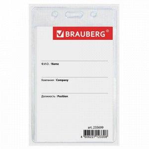Бейдж вертикальный (90х60 мм), на красной ленте 45 см, BRAUBERG, 235699