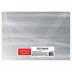 Папка-конверт с кнопкой ГВАРДИЯ, А4, 160 мкм, до 100 листов, цветная печать, 228056