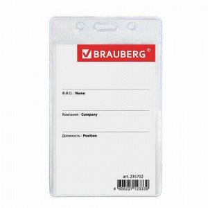 Бейдж вертикальный (90х60 мм), на черной ленте 45 см, BRAUBERG, 235702