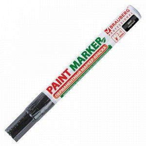 Маркер-краска лаковый (paint marker) 4 мм, ЧЕРНЫЙ, БЕЗ КСИЛОЛА (без запаха), алюминий, BRAUBERG PROFESSIONAL, 150877