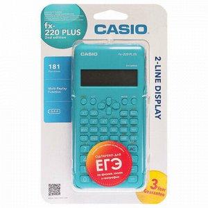 Калькулятор инженерный CASIO FX-220PLUS-2-S (155х78 мм), 181 функция, питание от батареи, сертифицирован для ЕГЭ, FX-220PLUS-2-S-