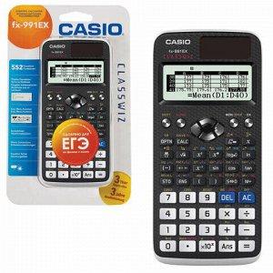 Калькулятор инженерный CASIO FX-991EX-S-ET-V (166х77 мм), 552 функции, двойное питание, сертифицирован для ЕГЭ, FX-991EX-S-EH-V