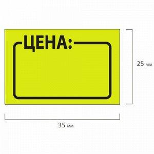 "Ценник средний ""Цена"" 35х25 мм, желтый, самоклеящийся, КОМПЛЕКТ 5 рулонов по 250 шт., BRAUBERG, 123584"