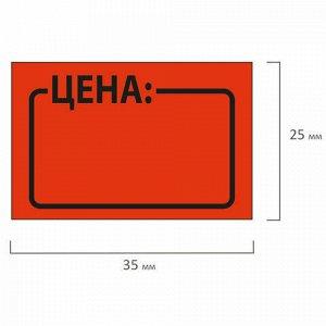 """Ценник средний """"Цена"""" 35х25мм, красный, самоклеящийся, КОМПЛЕКТ 5 рулонов по 250 шт., BRAUBERG, 123586"""