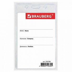 Бейдж вертикальный (90х60 мм), на металлической цепочке 45 см, BRAUBERG, 235708