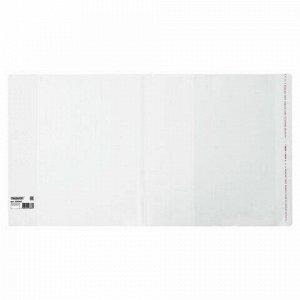 Обложка ПП для учебников, ПИФАГОР, универсальная, КЛЕЙКИЙ КРАЙ, 80 мкм, 280х450 мм, Штрих-код, 229363