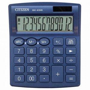 Калькулятор настольный CITIZEN SDC-812NRNVE, КОМПАКТНЫЙ (124х102 мм), 12 разрядов, двойное питание, ТЕМНО-СИНИЙ