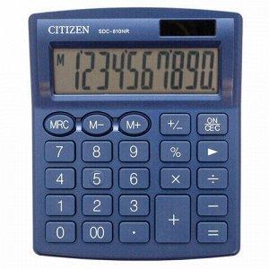 Калькулятор настольный CITIZEN SDC-810NRNVE, КОМПАКТНЫЙ (124х102 мм), 10 разрядов, двойное питание, ТЕМНО-СИНИЙ