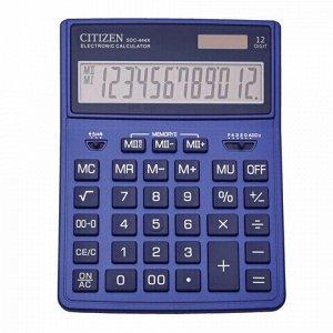 Калькулятор настольный CITIZEN SDC-444NVE (204х155 мм), 12 разрядов, двойное питание, ТЕМНО-СИНИЙ