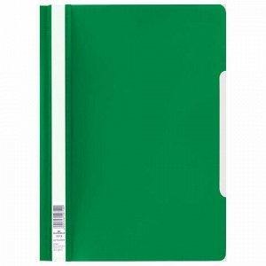 Скоросшиватель пластиковый DURABLE (Германия), А4, 150/180 мкм, зеленый, 2573-05