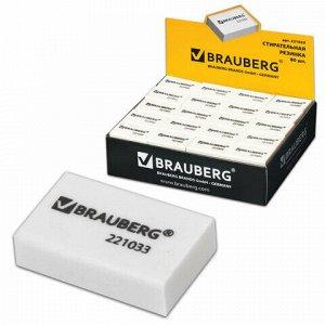 Ластик BRAUBERG, 26х17х7 мм, белый, прямоугольный, 221033