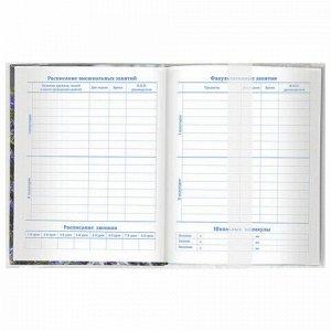 Обложка ПЭ 210х350 мм для тетрадей и дневников, ПИФАГОР, С ЗАКЛАДКОЙ, 140 мкм, штрих-код, 229370