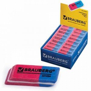 "Ластик BRAUBERG ""Assistant 80"", 41х14х8 мм, красно-синий, прямоугольный, скошенные края, 221034"