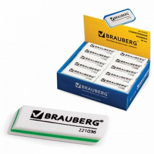 """Ластик BRAUBERG """"Partner"""", 57х18х8 мм, белый, прямоугольный, скошенные края, 221036"""