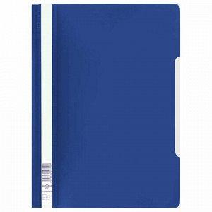 Скоросшиватель пластиковый DURABLE (Германия), А4, 150/180 мкм, темно-синий, 2573-07