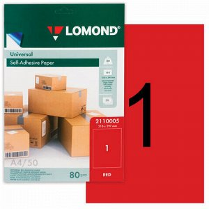 Этикетка самоклеящаяся 210х297 мм, 1 этикетка, красная, 80 г/м2, 50 листов, LOMOND, 2110005