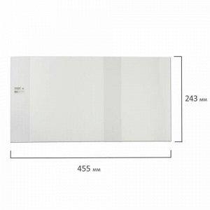Обложка ПЭ 243х455 мм для рабочих тетрадей и прописей Горецкого, ПИФАГОР, универсальная, 140 мкм, штрих-код, 229378