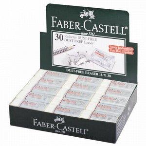 """Ластик FABER-CASTELL """"Dust Free"""", 41х18,5х11,5 мм, белый, прямоугольный, 187130"""