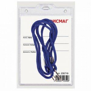 Бейдж вертикальный БОЛЬШОЙ (120х90 мм), на синем шнурке 45 см, 2 карабина, ОФИСМАГ, 235719