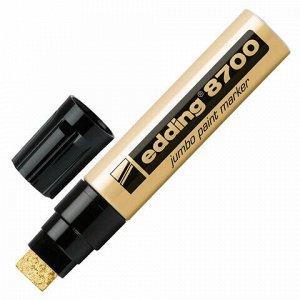 Маркер-краска лаковый (paint marker) EDDING 8700 JUMBO, 5-18 мм, ЗОЛОТОЙ, скошенный наконечник, алюминиевый корпус, E-8700/53