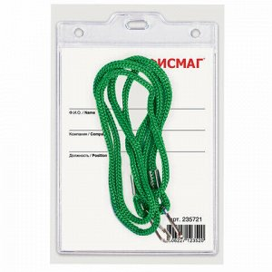 Бейдж вертикальный БОЛЬШОЙ (120х90 мм), на зеленом шнурке 45 см, 2 карабина, ОФИСМАГ, 235721