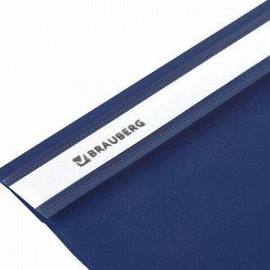 Скоросшиватель пластиковый МАЛОГО ФОРМАТА (160х228 мм), А5, BRAUBERG, 130/180 мкм, синий, 224801