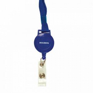 Держатель-рулетка для бейджей, 70 см, с синей лентой 45 см, синий, в блистере, BRAUBERG, 235724