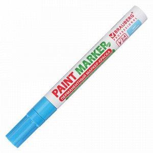 Маркер-краска лаковый (paint marker) 4 мм, ГОЛУБОЙ, БЕЗ КСИЛОЛА (без запаха), алюминий, BRAUBERG PROFESSIONAL, 151435