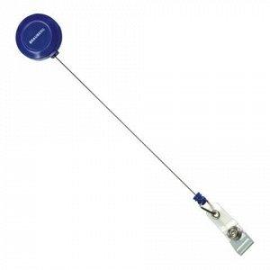 Держатель-рулетка для бейджей, 70 см, петелька, клип, синий, в блистере, BRAUBERG, 235727
