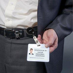 Держатель-рулетка для бейджей, 70 см, петелька, клип, черный, в блистере, ОФИСМАГ, 235728