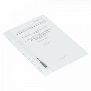 Скоросшиватель пластиковый с перфорацией BRAUBERG, А4, 140/180 мкм, белый, 226585