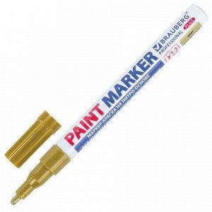 Маркер-краска лаковый (paint marker) 2 мм, ЗОЛОТОЙ, НИТРО-ОСНОВА, алюминиевый корпус, BRAUBERG PROFESSIONAL PLUS, 151443