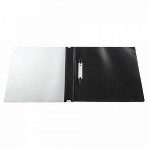 Скоросшиватель пластиковый с перфорацией BRAUBERG, А4, 140/180 мкм, черный, 226586