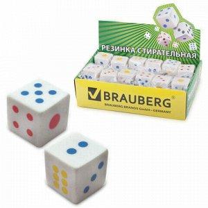 "Ластик BRAUBERG ""Game"", 24х24х24 мм, белый, ассорти, 223605"