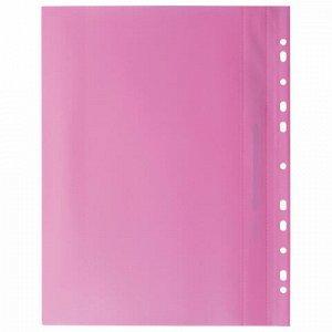 Скоросшиватель пластиковый с перфорацией BRAUBERG, А4, 140/180 мкм, розовый, 226588